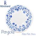 RORSTRAND ロールストランドPergola(ペルゴラ)フラットプレート皿FlatPlate21cm202251【北欧