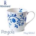 RORSTRAND ロールストランド Pergola(ペルゴラ) マグカップ Mug 300ml 202262【北欧雑貨】