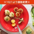 【10色展開】プレート<ベストセラー食器 アメリカ生まれ Fiesta>[フィエスタ/陶器/カラフル]