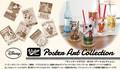 ヴィンテージグラス・ポスターアートコレクション【ディズニー】タンブラー420