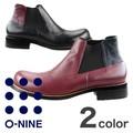 本革 サイドゴア 靴 ブーツ メンズ ショートブーツ