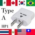 <売れ筋>【海外旅行用品】海外用電源プラグ HP1