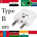<売れ筋>【海外旅行用品】海外用電源プラグ HP2