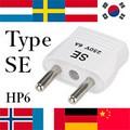 <売れ筋>【海外旅行用品】海外用電源プラグ HP6