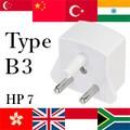 <売れ筋>【海外旅行用品】海外用電源プラグ HP7