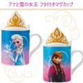 アナと雪の女王 フタ付きマグカップ【ディズニー】