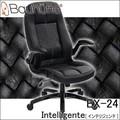 Bauhutte(R) オフィスチェア Intelligente[インテリジェンテ]
