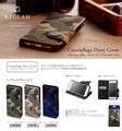 【iPhone6 plus(5.5inch) 対応  BZGLAMカモフラージュ手帳型カバー