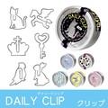 セール23★【デイリークリップ(ゼムクリップ)】珍しい形がいっぱい☆可愛い丸缶入♪