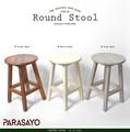 【アジアン雑貨】椅子ストゥール<アイアンウッド>リサイクルウッド
