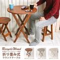 【アジアン雑貨】折りたたみテーブル<アイアンウッド>リサイクルウッド