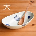 【惣太窯】楕円鉢 大 丸紋蛸唐草<有田焼>