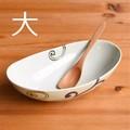 【惣太窯】楕円鉢 大 わらび絵<有田焼>