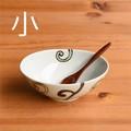 【惣太窯】楕円鉢 小 わらび絵<有田焼>
