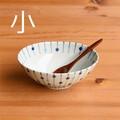 【惣太窯】楕円鉢 小 和十草<有田焼>