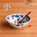 【惣太窯】楕円鉢 小 菊唐草<有田焼>