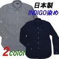 【日本製】 INDIGO無地RGシャツ