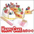 ハッピーケーキTY-0407【木製】