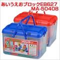 あいうえおブロックEB627 MA-50408