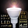 【直送可】【電球】《種類豊富》ハロゲン形LEDランプ【お買い得品】