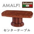 ★決算特価★【再入荷】イタリア 鏡面家具|AMALFI センターテーブル 大理石 WALNUT