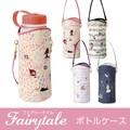 新春セール25★【ボトルケース(ホルダー)】◆フェアリーテイル