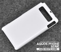 <オリジナル商品製作用>AQUOS PHONE SERIE SHL21(アクオス セリエ)用ハードホワイトケース
