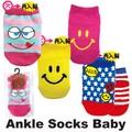 【靴下 4種】アンクルソックス ベビー 4種 靴下 ソックス モンスター スマイル アメカジ