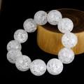 【30%OFF】【天然石ブレスレット】クラック水晶(18mm)ブレス【天然石 クラック水晶】