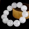 【30%OFF】【天然石ブレスレット】クラック水晶(20mm)ブレス【天然石 クラック水晶】