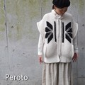 Peroto Bulgaria ローゲージニットベスト ホワイト