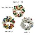 【クリスマス限定!】クリスマスピンブローチ ヒイラギ&リボンリース