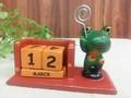 [エスニック・アジアン雑貨]インドネシアよりやって来た!ずーっと使えるカレンダー/バリ人形(万年カエル)