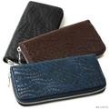 【ラウンドファスナー】編み込みレザー調型押し長財布