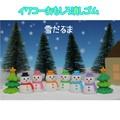 【イワコーおもしろ消しゴム】『雪だるま』<6種> ☆日本製☆