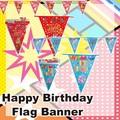 【バースデー お誕生日 パーティー】ハッピーバースデー フラッグバナー ディスプレイ パーティー
