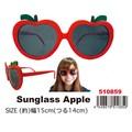 【おもしろ 雑貨 サングラス】サングラス アップル サングラス メガネ ジョーク パーティー 仮装