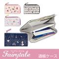 【通帳ケース】通帳&銀行カードを一緒に管理♪◆フェアリーテイル