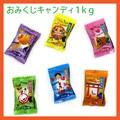 【お菓子】『おみくじ飴 キャンディー』 ♪プレゼントに♪