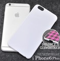 <オリジナル商品製作用>全面印刷に最適! iPhone6 Plus/6s Plus専用フラットハードホワイトケース