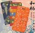 <スマホケース>iPhone 5/5s用◆和柄ポーチケース 梅、菊、藤