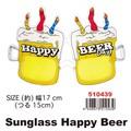 【おもしろ 雑貨 サングラス】Sunglass Happy Beer パーティー 誕生日