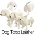 小型犬マネキン3サイズ フェイクレザー キャンディトルソーぬいぐるみ型ディスプレイ