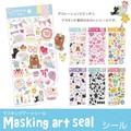 新春セール25★【マスキングアートシール】身近なアイテムを手軽にデコレーション♪
