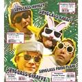 【おもしろ 雑貨 サングラス】サングラス 4種 パーティー コスプレ うさぎ パンダ 猿 動物