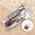 ナゲット ミルクチョコレート
