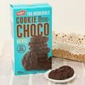 ダブルチョコレート クッキー