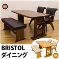 【時間指定不可】BRISTOL 収納付ダイニングテーブル150幅・ベンチ・回転式チェア(1脚) BR/NA