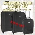 旅行に便利なしっかりとしたキャリーバッグ♪*゚大・中・小サイズ