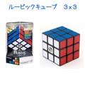 【おもちゃ・景品】『ルービックキューブ』3x3タイプ
